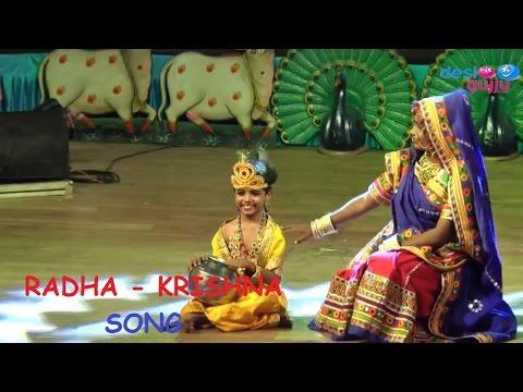 छोटी छोटी गैया छोटे छोटे ग्वाल - choti choti gaiya chote chote gwal - Live Hindi Song - Rita Dave