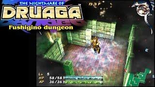 The Nightmare of Druaga: Fushigino Dungeon ... (PS2)