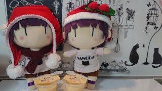 【クリスマスなのだよ!】眠くなるまでお酒を飲みましょうなのだ!【リーシオン】