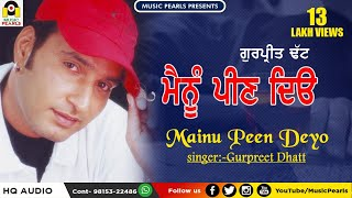 MAINU PEEN DEYO | GURPREET DHATT  | SUPER  HIT SAD SONGS  OF MUSIC PEARLS  LUDHIANA