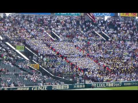 【香川県】丸亀城西高校野球応援メドレー 18夏