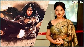 Neethu Chandra Wants Shruti Haasan's Role