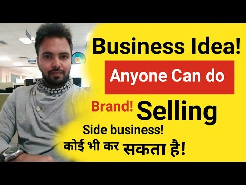 Brand Selling Side Business Anyone Can Do | Business Idea | Domain Name Selling!