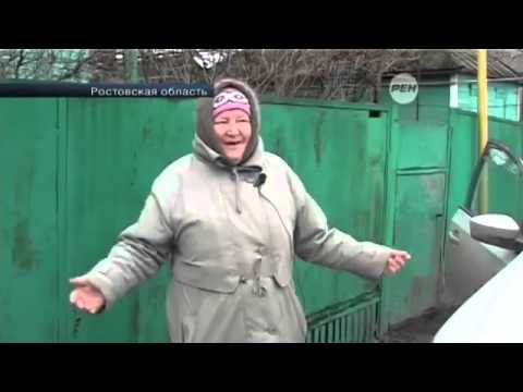 Случай в Ростовской области