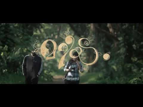 Mariam (മറിയം).2018.Malayalam.Short.Film.Teaser