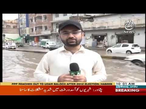 Headlines 10 AM | 12 July 2020 | Aaj News | AJT