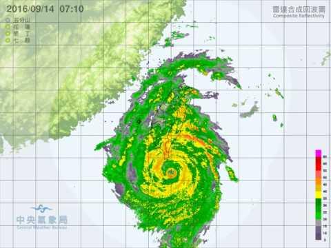 Typhoon Meranti (2016)