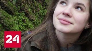 Девушка, убитая мигрантом, оказалось дочерью высокопоставленного чиновника ЕС