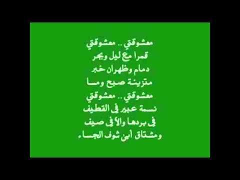 مولد امه - الاحساء طلال مداح ومحمد عبده تحميل الفيديو