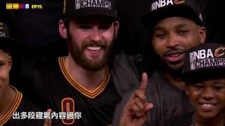 [ 廣東話2016 NBA總決賽主題曲 ] 傳奇無盡