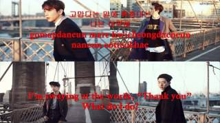 CNBLUE - Cold Love (독한 사랑) [HAN+ROM+ENG] Lyrics