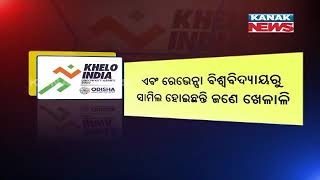 PM Modi Inaugurates 1st-Ever Khelo India University Games At Cuttack,But  No.of Odia Players Is Less