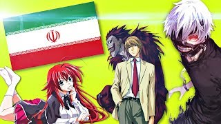 Wenn Anime von Persern gemacht wren