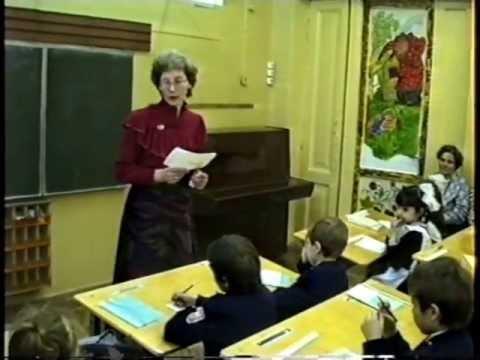 Фрагмент урока русского языка в начальных классах Правописание безударных гласных 1992 год