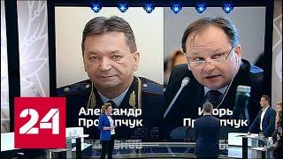 Российский кандидат на пост главы Интерпола имеет брата на Украине. 60 минут от 20.11.18