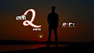 Debi 2 (দেবী) || Adnan Ashif || Bangla new song 2019