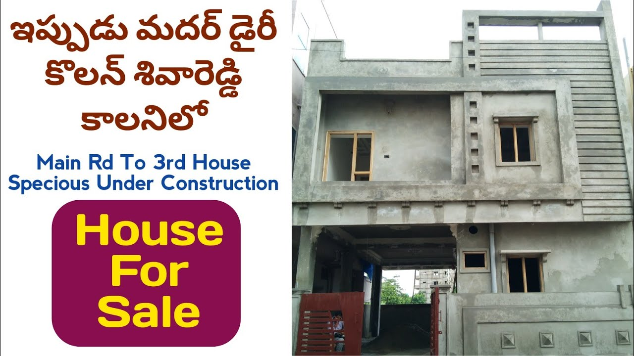 Mother Diary || G+1 Independent House For Sale || Good Location ||                  Property Dealer