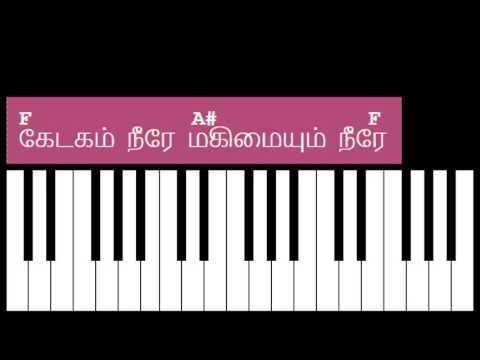 Thagappane Thanthaye Song Keyboard Chords and Lyrics - F Major Chord
