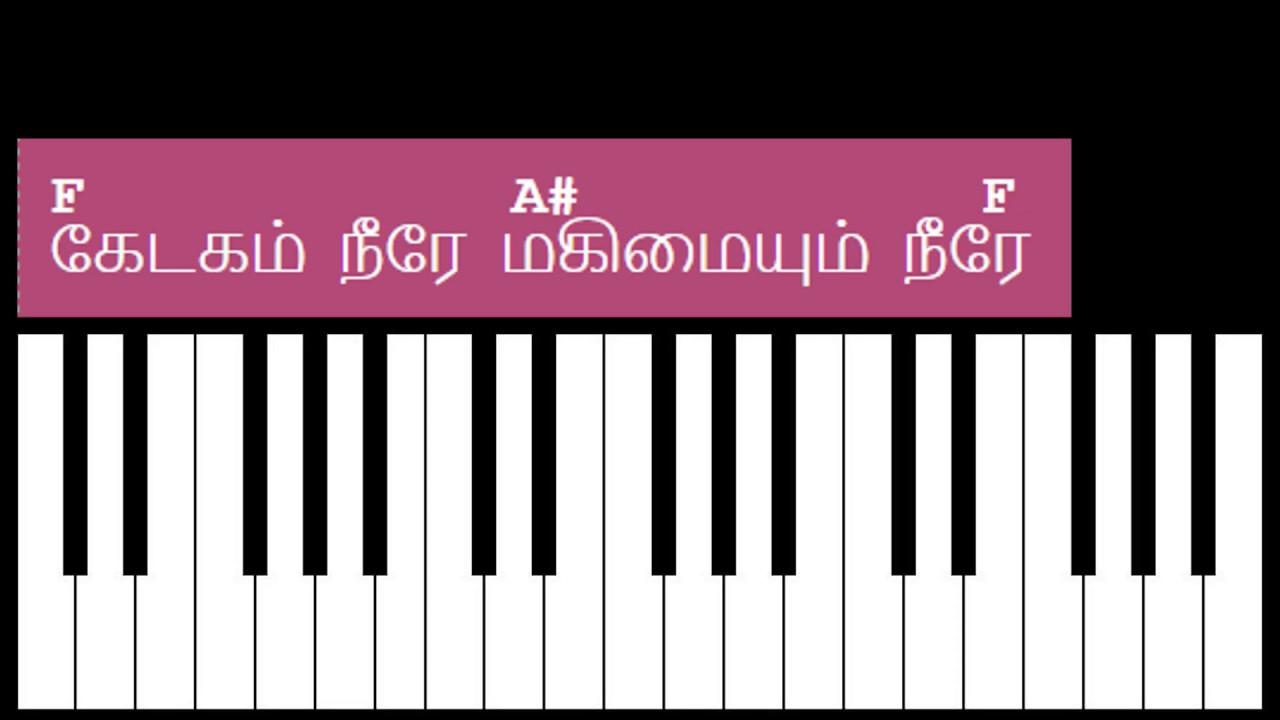 Thagappane thanthaye song keyboard chords and lyrics f major thagappane thanthaye song keyboard chords and lyrics f major chord hexwebz Images