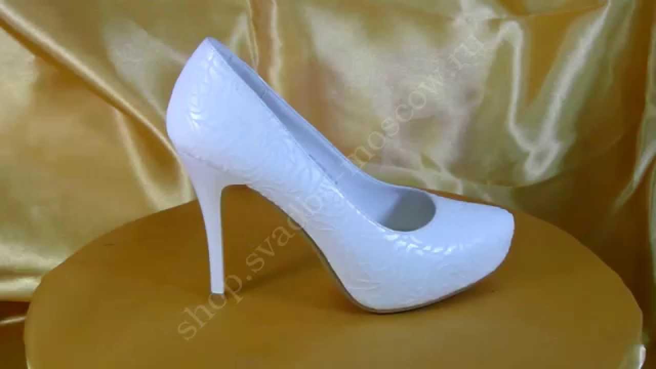 Свадебные туфли купить - Анимация майнкрафт - Мультики для малышей .
