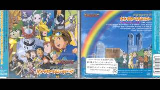 01 - The Biggest Dreamer - Digimon Tamers Single Best Parade