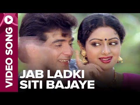 Jab Ladki Siti Bajaye (Video Song) - Dharm Adhikari - Sridevi , Jeetendra | Sridevi Best Song