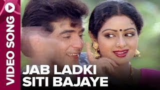 Jab Ladki Siti Bajaye (Video Song) - Dharm Adhikari - Sridevi , Jeetendra | Sridevi Best Song