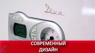 видео Котлы с закрытой камерой сгорания в Киеве