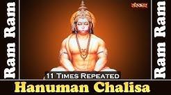 Hanuman Chalisa for Parayana - 21 times