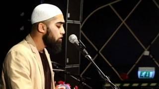 Qur'an Recitation: Surah Ash-Shurah, Ch. 42 V. 1-15 - Kamal Uddin