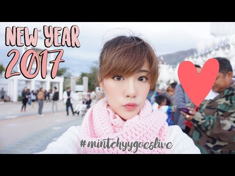 mintchyy   New Year! อัพเดทชีวิต อัพเดทของเล่นใหม่ ( Live )