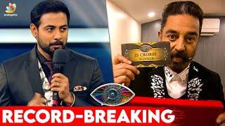 Silent -ஆ Aari செய்த சாதனை | Bigg Boss 4 Grand Finale, Bala, Rio, Kavin, Vijay Tv | Tamil News