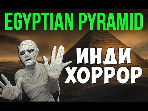 Игра Барби Искательница Приключений Египет Великие Пирамиды