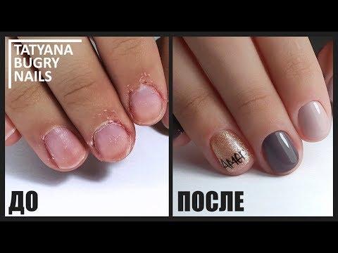 Море Заусенцев-Преображение / Выравнивание ногтей ГельЛаком