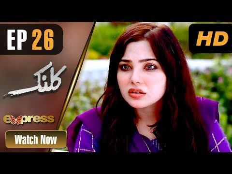 Kalank - Episode 26 - Express Entertainment Dramas
