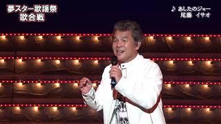 https://yumeconcert.com/concert/haruaki 夢グループがお届けする昭和...