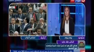 رئيس لجنة حقوق الإنسان بمجلس النواب: ''قرطام'' وعد بالتراجع عن الاستقالة