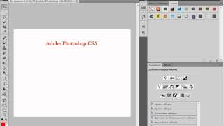 Стили в Adobe PhotoShop CS5 (45/51)