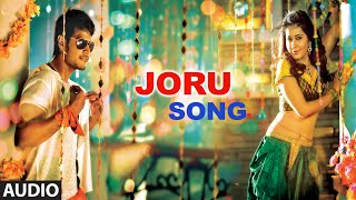 Joru Full Audio Song | Sundeep Kishan, Rashi Khanna | Bheems Ceciroleo