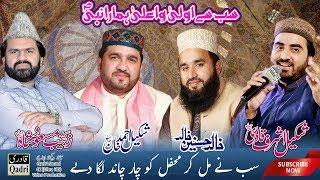 Sab Se Ola o Aala-Syed Zabeeb Shah,Khalid Hasnain Khalid,Shakil Ashraf Qadri,Shakil Khan Qadri -