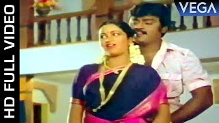 Veerapandiyan Movie | Tamil Superhit VIdeo Song | Radhika | Vijayakanth