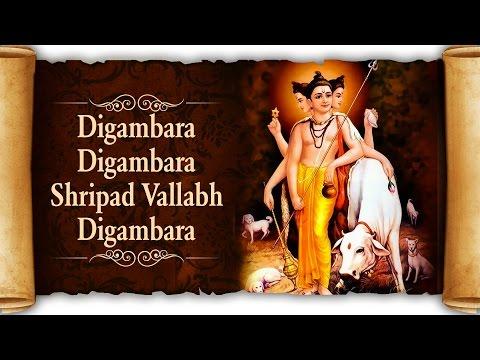 Datta Songs - Digambara Digambara Shripad Vallabh Digambara Suresh Wadkar | Dattatreya Songs