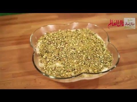 عيش السرايا علي طريقة منال - مطبخ منال العالم رمضان 2013