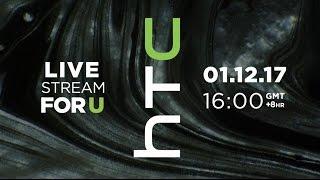 إتش تي سي تشوق لحدث U يوم 12 يناير | أخبار التقنيه