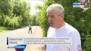 Сигнал в ОНФ «помог» смоленским дорожникам отремонтировать переулок