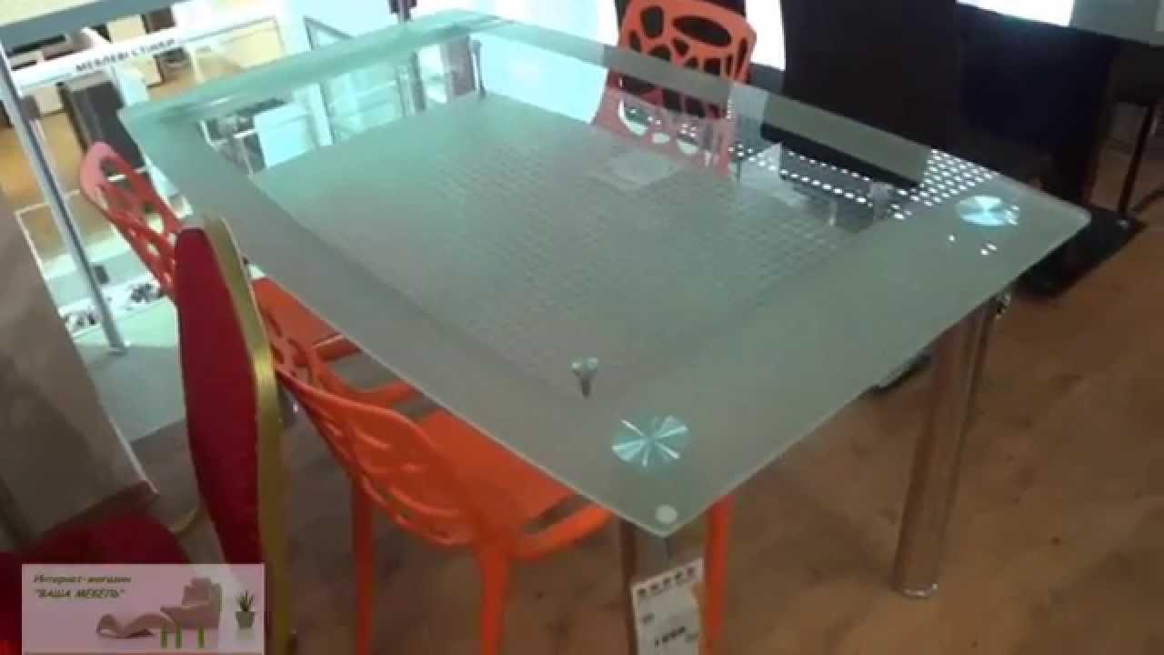 Купить стеклянный стол. Стол раскладной B2332 1 - YouTube