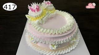 chocolate cake decorating bettercreme vanilla (417) Học Làm Bánh Kem Đơn Giản Đẹp - Mềm Mại (417)