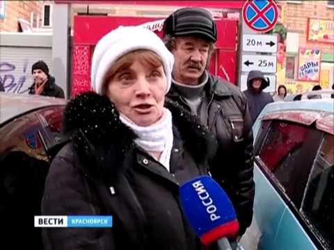 Из Красноярска в Шарыпово курсируют автобусы без лицензии