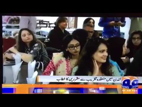 Pakistan professional forum Eid party in Tooting London 2017