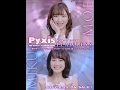 Pyxis(ピクシス) / FLAWLESS(Lip-Sync ver.)